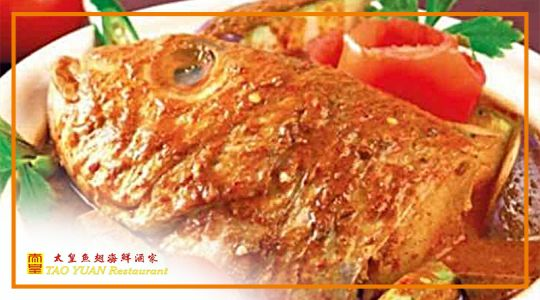 Tao Yuan Curry Fish Head
